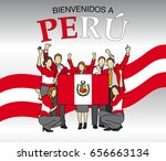 bienvenidos a peru  welcome to... | Shutterstock .eps vector #656663134