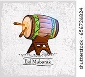hand drawn bedug illustration... | Shutterstock .eps vector #656726824