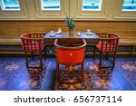 red historical chinese dining...   Shutterstock . vector #656737114