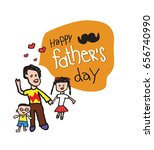 day  fathers happy love dad... | Shutterstock .eps vector #656740990