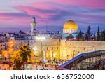 jerusalem  israel old city at... | Shutterstock . vector #656752000
