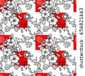 seamless pattern for textile ... | Shutterstock .eps vector #656821663