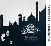 eid mubarak or eid al fitr... | Shutterstock .eps vector #656853850
