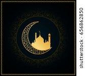 abstract elegant eid mubarak... | Shutterstock .eps vector #656862850