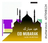 vector muslim abstract greeting ...   Shutterstock .eps vector #657048124