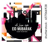 vector muslim abstract greeting ... | Shutterstock .eps vector #657066928