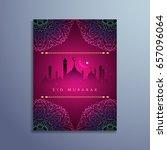 abstract eid mubarak religious... | Shutterstock .eps vector #657096064