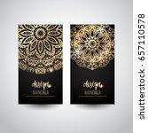 set of modern business card...   Shutterstock .eps vector #657110578