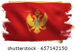 montenegro flag with fabric... | Shutterstock . vector #657142150