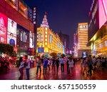 shanghai china 10 june 2017  ... | Shutterstock . vector #657150559