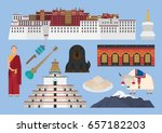 tibet illustration  vector ... | Shutterstock .eps vector #657182203