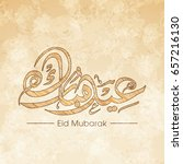 illustration of eid mubarak... | Shutterstock .eps vector #657216130