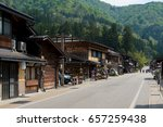 Small photo of Ono District, Gifu Prefecture, Japan-May 11, 2017: Picture shows street in Shirakawa go village.