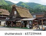 Small photo of Ono District, Gifu Prefecture, Japan-May 11, 2017: Picture shows a house which turn to be a gift shop in Shirakawa go village.