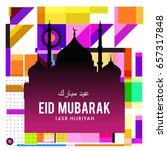 vector muslim abstract greeting ... | Shutterstock .eps vector #657317848