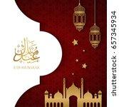 eid mubarak or eid al fitr... | Shutterstock .eps vector #657345934