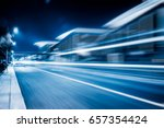 Blurred Urban Traffic In City