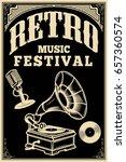 retro music festival poster... | Shutterstock .eps vector #657360574