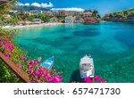 assos on the island of... | Shutterstock . vector #657471730