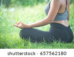 yoga select focus | Shutterstock . vector #657562180