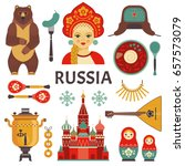 russia icons set. vector... | Shutterstock .eps vector #657573079