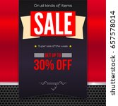 sale vintage text banner. ready ... | Shutterstock .eps vector #657578014