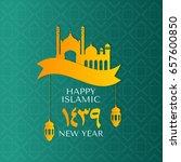 happy new hijri year 1439 ... | Shutterstock .eps vector #657600850