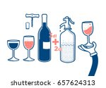 flat vector illustration of... | Shutterstock .eps vector #657624313