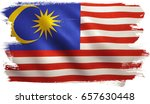 malaysia flag with fabric... | Shutterstock . vector #657630448