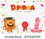 diploma template certificate... | Shutterstock .eps vector #657660100