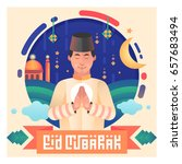 people wishing and greeting eid ... | Shutterstock .eps vector #657683494