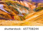 colorful mountains at... | Shutterstock . vector #657708244