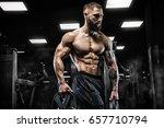 attractive tall muscular... | Shutterstock . vector #657710794