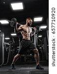 attractive tall muscular... | Shutterstock . vector #657710920