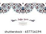 vector vintage decor  ornate...   Shutterstock .eps vector #657716194