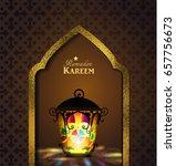 islamic design mosque door | Shutterstock .eps vector #657756673