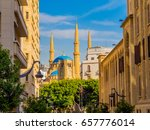 beirut  lebanon   view of... | Shutterstock . vector #657776014