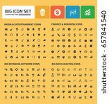 big icon set clean vector   Shutterstock .eps vector #657841540