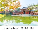 beautiful architecture byodo in ... | Shutterstock . vector #657844033