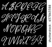 hand drawn elegant calligraphy... | Shutterstock .eps vector #657865588