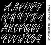 hand drawn elegant calligraphy... | Shutterstock .eps vector #657865633