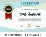 certificate template clean and