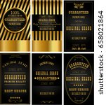 banners with gold elements | Shutterstock . vector #658021864