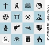set of 16 editable divine icons....