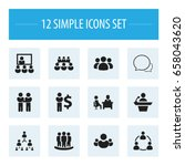 set of 12 editable cooperation... | Shutterstock .eps vector #658043620