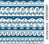 vector greek wave and meander... | Shutterstock .eps vector #658050889