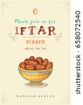 iftar party invitation.vector... | Shutterstock .eps vector #658072540