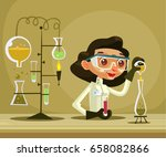happy smiling woman scientist... | Shutterstock .eps vector #658082866