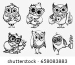 hand drawn sleepy owls  with... | Shutterstock .eps vector #658083883