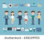 office worker. | Shutterstock .eps vector #658109953